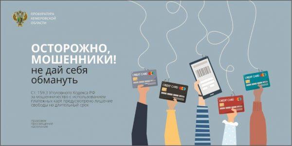 БанкКарты1